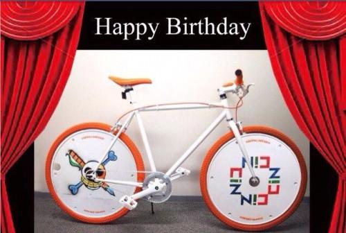 LV自転車